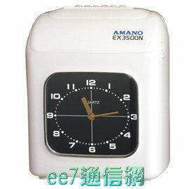 天野牌 AMANO EX-3500N 大型鐘面單色卡