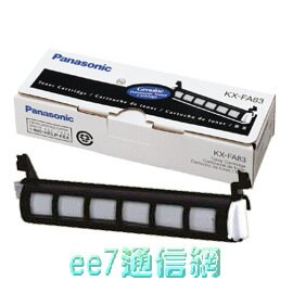 【原廠公司貨】國際牌 Panasonic KX-FA83E 雷射傳真機碳粉匣《1支》★適用KX-FL513/613/653
