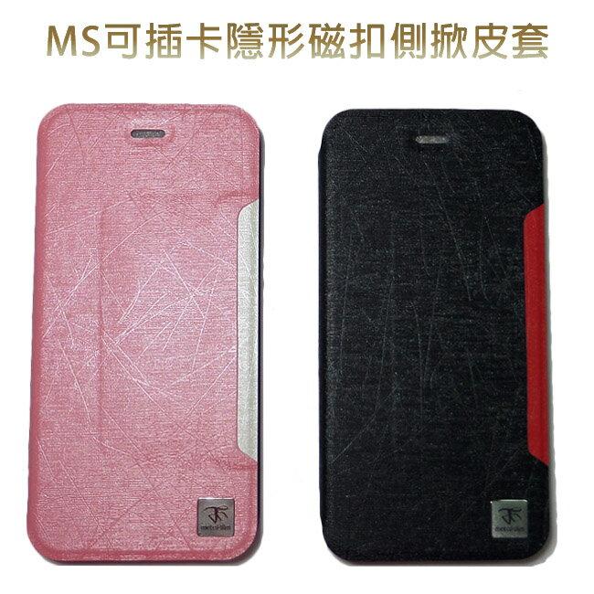 蘋果APPLE iPhone6 Plus MS可插卡隱形磁扣側掀皮套(神腦代理)