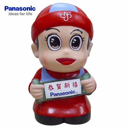 Panasonic 紀念寶寶限量特賣◆新年 (大) 寶寶 ◆值得您收藏◆(Panasonic 娃娃)