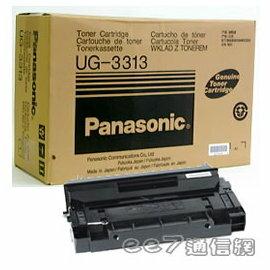 ~0利率~國際牌 Panasonic UG~3313 高容量雷射碳粉匣㊣ . 為止