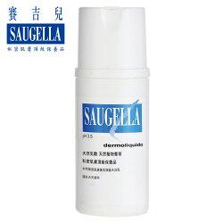 SAUGELLA賽吉兒 pH3.5菁萃潔浴凝露(日用型)100ml