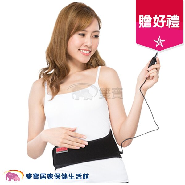 【贈現金卡】速配鼎醫療用熱敷墊 家用腰部KB-1290