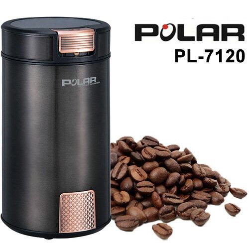 普樂 POLAR 古典咖啡磨豆機 PL~7120