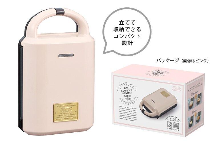 春日購物節 日本【Toffy】熱壓吐司機 鬆餅機 (附兩種烤盤) K-HS2