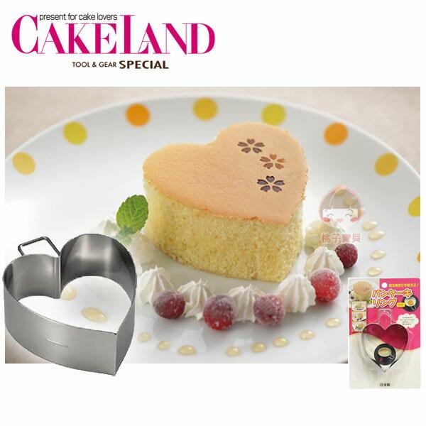 【日本CAKELAND】深型厚鬆餅模厚燒煎餅模具(愛心)~可煎蛋、漢堡肉‧日本製✿桃子寶貝