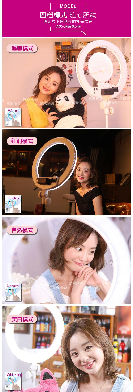 [享樂攝影]永諾 YN-208 環型美顏補光燈 雙色溫 14吋環形燈 柔光美膚美瞳一次到位 網美燈/美光燈/眼神光 YN208