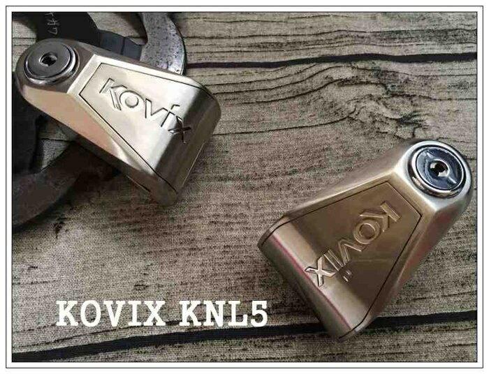 公司貨 KOVIX KNL5  不鏽鋼 送原廠收納袋+提醒繩 德國鎖心 USB充電  警報碟煞鎖/重機可用/機車鎖☆鑫晨汽車百貨☆