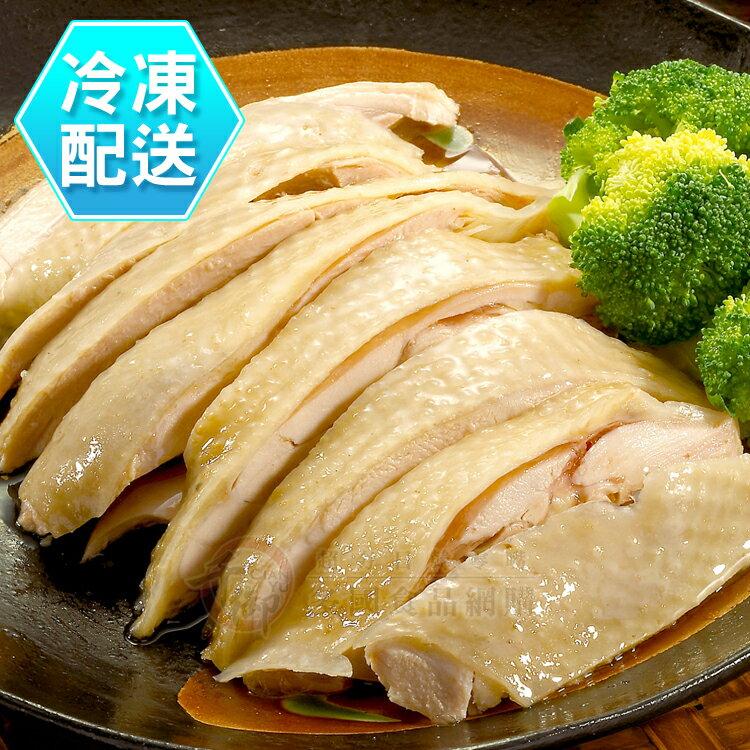 脆皮椒鹽油雞600g 冷凍商品[CO00442]千御國際