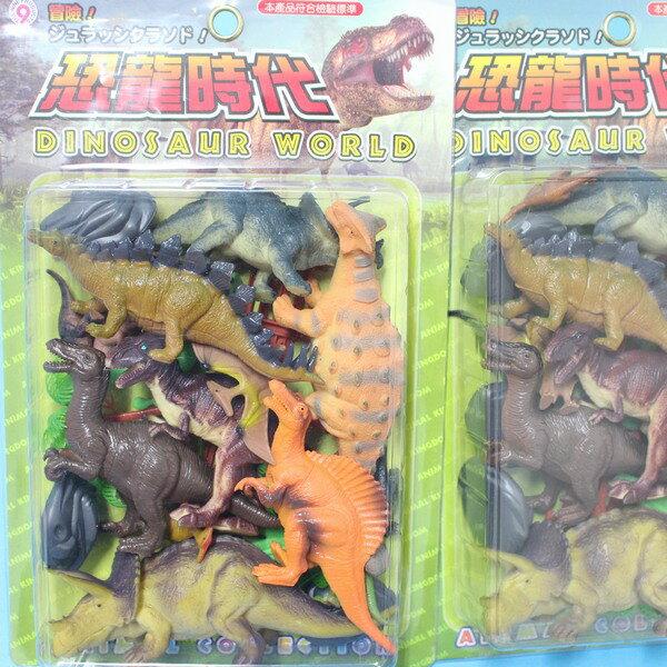 恐龍公仔 恐龍時代 ST501 仿真恐龍模型 侏羅紀恐龍玩具(16隻入)/一盒入{促199}~生(K174) ST玩具