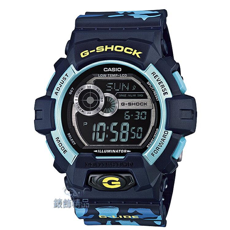 【錶飾精品】現貨卡西歐CASIO G-SHOCK極限運動 GLS-8900CM-2 迷彩藍GLS-8900CM-2DR