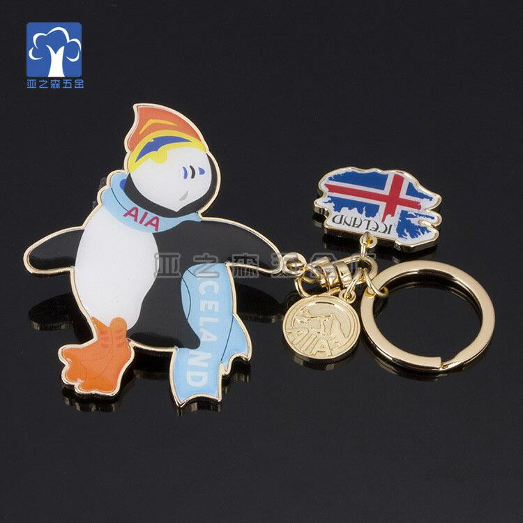 創意卡通鑰匙扣定制 促銷活動鑰匙扣免費送鑰匙扣定制
