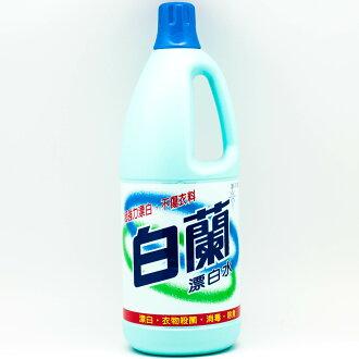 {九聯百貨} 白蘭 漂白水 1.5L 家庭號