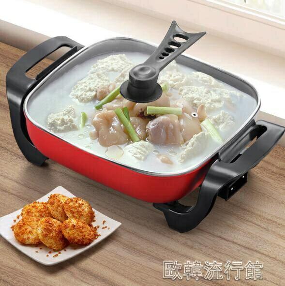 電烤盤韓式烤肉盤電烤盤多功能一體電熱鍋火鍋鍋燒烤涮烤家用無煙烤魚爐YYP
