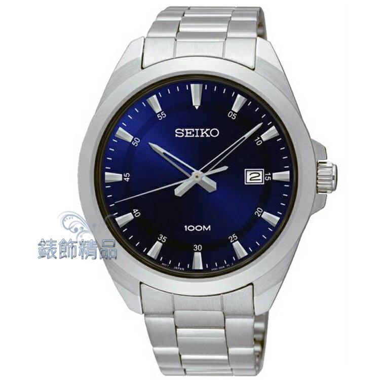 【錶飾精品】SEIKO手錶 精工表 經典時尚 SUR207P1 藍面日期 防水100M男錶 全新原廠正品 生日情人禮物