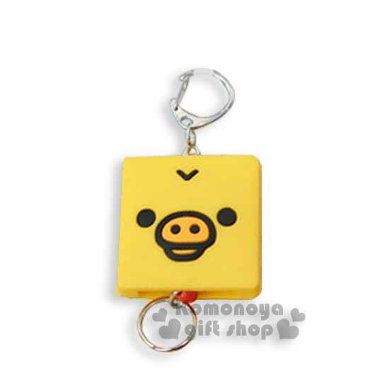 〔小禮堂〕懶懶熊 小雞 鑰匙鎖圈~黃.方臉~輕鬆隨意伸縮