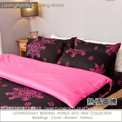 床包被套組雙人-100%精梳棉【熱情圖騰】含兩件枕套四件式,台灣製,獨家設計,戀家小舖L02-AAL212