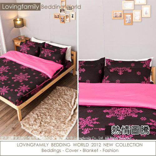 床包兩用被套組 雙人加大~100^%精梳棉~圖騰系列~三色~含兩件枕套鋪棉兩用被四件式,