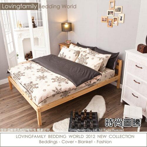床包 雙人加大~100^%精梳棉~圖騰系列~三色~含兩件枕套, 製, ,戀家小舖L02~A
