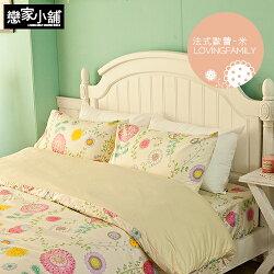 床包 / 單人-100%精梳棉【法式歐蕾米】含一枕套,質感舒適,戀家小舖台灣製-AAS101