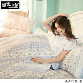 床包 / 單人-【漫步花園 藍】含一件枕套,雪紡紗磨毛多工法處理,戀家小舖台灣製S01-AAF101