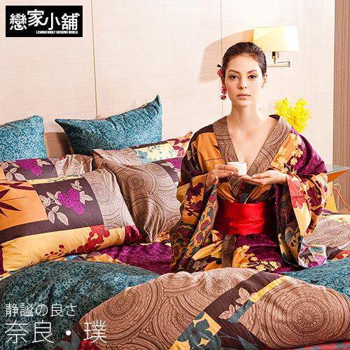 床包被套組 / 雙人加大-100%精梳棉【奈良.璞】含兩件枕套,獨家設計,戀家小舖,台灣製-N-AAL312