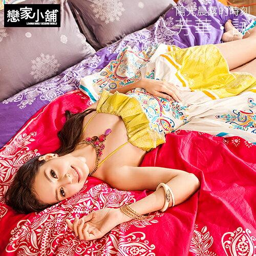 床包兩用被組 / 雙人特大-100%精梳棉【芳華.詠】含兩件枕套冬夏鋪棉兩用被四件式,獨家設計,戀家小舖,台灣製-R-AAL515