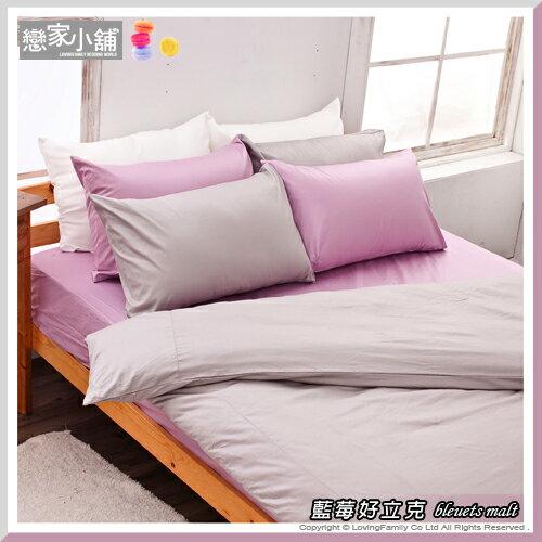 床包被套組 / 雙人-100%精梳棉【藍莓好立克】馬卡龍粉嫩登場,含兩件枕套,戀家小舖,台灣製M01-AAA212