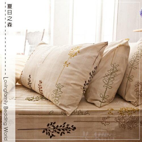 床包被套組/單人-100%純棉【夏日之森】含一件枕套三件式,台灣製,戀家小舖C01-AAC112
