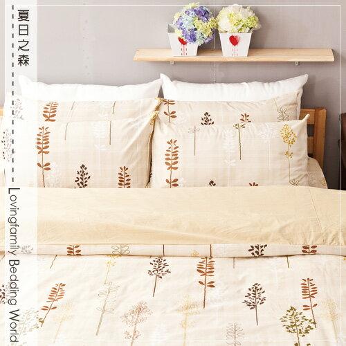 被套/單人-100%純棉【夏日之森】4.5x6.5尺,台灣製,戀家小舖C01-AAC102