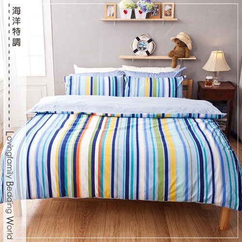 被套/雙人-100%純棉【海洋特調】6X7尺,台灣製,戀家小舖C01-AAC202