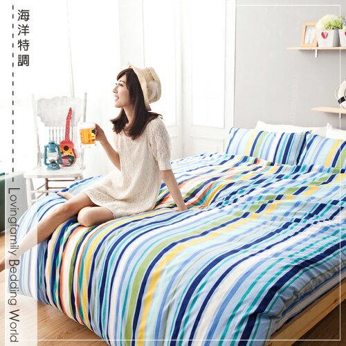 床包 雙人特大~100^%純棉~海洋特調~含兩件枕套, 製,戀家小舖C01~AAC501