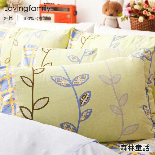 床包兩用被套組 / 雙人- 100%純棉【森林童話】含兩件枕套冬夏鋪棉兩用被四件式,台灣製,戀家小舖C01-AAC215