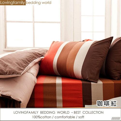 床包/單人-100%純棉【咖啡紅】含一件枕套,台灣製,戀家小舖C01-AAC101