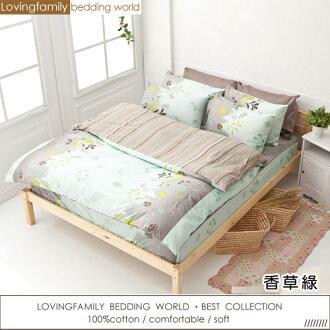 兩用被/雙人-100%純棉【香草綠】冬夏鋪棉兩用被,台灣製,戀家小舖C01-AAC205