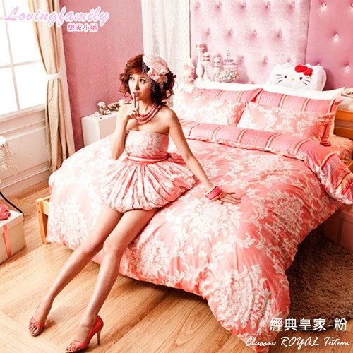 床包雙人特大-100%精梳棉【經典皇家粉】含兩件枕套,台灣製,獨家設計,戀家小舖L03-AAL501