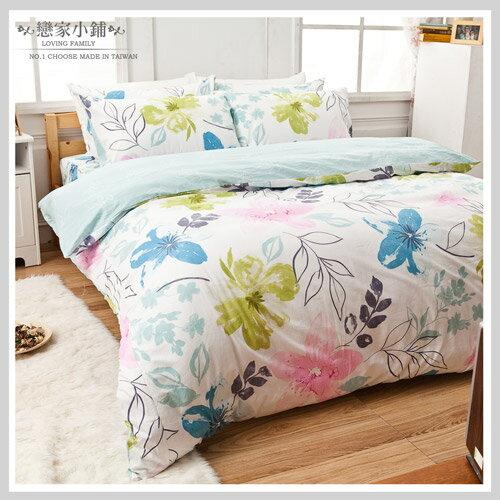 床包/雙人特大-100%精梳棉【花言草語-藍】含兩件枕套,台灣製,戀家小舖S05-AAS501