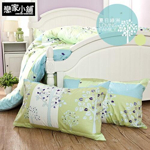 床包被套組雙人加大-100%-精梳棉【夏日綠洲】含兩件枕套四件式,台灣製,戀家小舖D03-AAS312