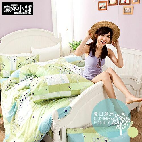 床包被套組 / 雙人-100%精梳棉【夏日綠洲】含兩件枕套四件式,戀家小舖台灣製D03-AAS212
