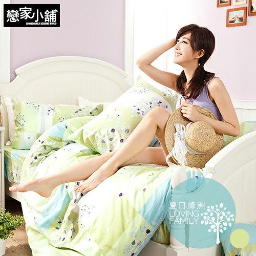 床包 / 雙人加大6X6.2尺-精梳棉【夏日綠洲】含兩件枕套,戀家小舖台灣製D03-AAS301