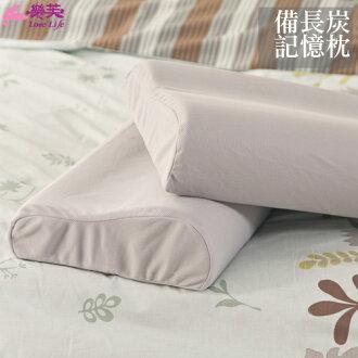 枕頭 / 記憶枕【樂芙備長炭記憶枕,一入】戀家小舖台灣製AEC202