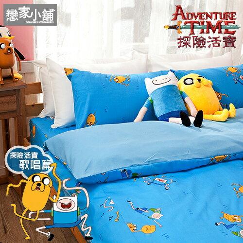 床包 / 雙人【探險活寶-歌唱篇】含兩件枕套,磨毛多工法處理,戀家小舖台灣製M02-ABF201