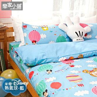 床包 / 雙人-迪士尼授權【米奇熱氣球-兩色可選】含兩件枕套,夏季涼感X磨毛多工法處理,戀家小舖台灣製M02-ABF102