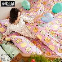 小熊維尼周邊商品推薦床包 / 雙人加大-100%精梳棉【維尼哈妮】迪士尼系列,含兩件枕套,正版授權,戀家小舖,台灣製 AAS301