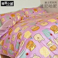 小熊維尼周邊商品推薦床包被套組 / 雙人-100%精梳棉【維尼哈妮】迪士尼系列,含2件枕套,正版授權,戀家小舖,台灣製AAS212