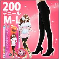 保暖推薦刷毛褲推薦到日本製冬季刷毛褲襪保暖襪美腿200丹階段加壓026134代購就在米亞推薦保暖推薦刷毛褲