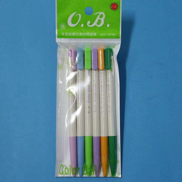 OB粉彩原子筆 OB.1008 0.4mm 6色入自動原子筆 (粉彩色筆芯)/一小組6色入{定60}