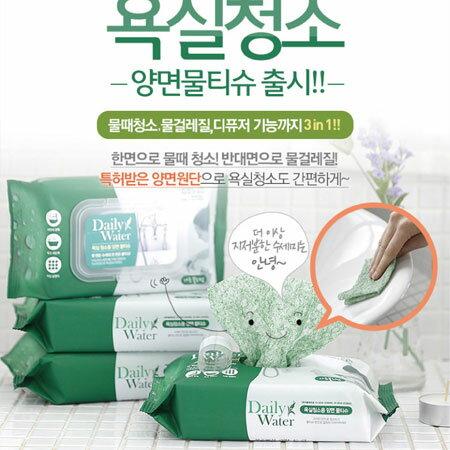 韓國 Daily Water 拋棄式雙面菜瓜布濕紙巾 衛浴用 40張  包 ^(綠  掀蓋