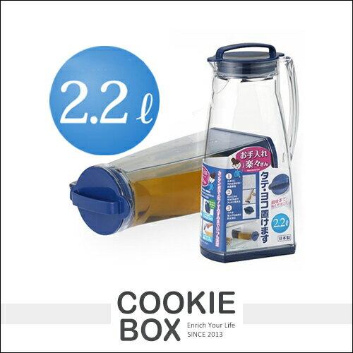 日本OSK 防漏 冷水壺 2200cc 水瓶 收納 可橫式 倒放 冰箱 大容量 防漏 防灰塵 非玻璃 *餅乾盒子*