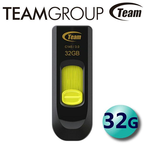 Team十銓32GBC145USB3.0隨身碟伸縮式